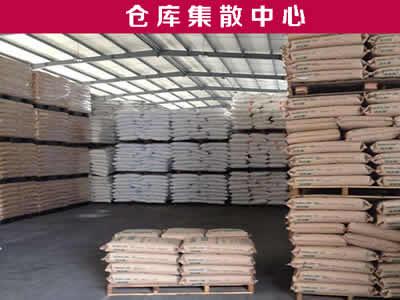 PPS+PPE 日本旭化成 XYRON™ DG043