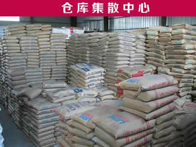 PPS+PPE 日本旭化成 XYRON™ DG141